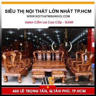 Bộ Bàn Ghế Cẩm Lai Cao Cấp - SL949